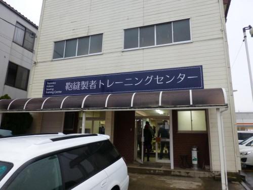 1312toyooka010