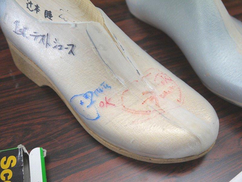 靴型モデリスタ講座(短靴コース...